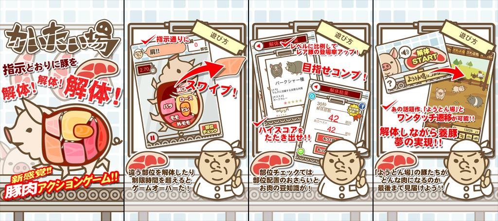 img_release_kaitai